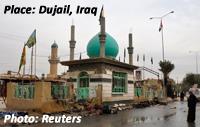 Dujail, Iraq