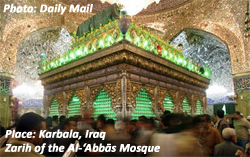 Inside Great Mosque in Karbala, Iraq