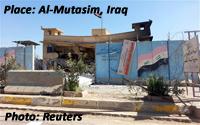 Al-Mutasim, Iraq