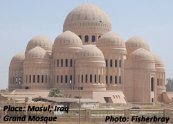 Grand Mosque in Mosul, Iraq