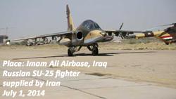 Iranian SU-25 fighter jet at Imam Ali Airbase, Iraq, July 1, 2014